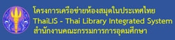 http://dcms.thailis.or.th/dcms/basic.php