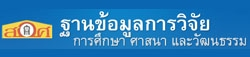 http://www.thaiedresearch.org/thaied/