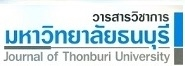 http://www.thonburi-u.ac.th/Journal/index.php