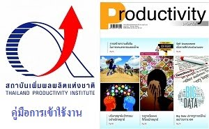 https://drive.google.com/a/thonburi-u.ac.th/file/d/0BwAHcmIzeTA7NmhqZ1RkdEszOWs/edit