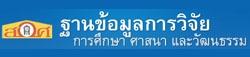 http://www.thaiedresearch.org/thaied/