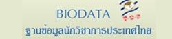 http://biodata.trf.or.th/