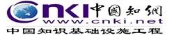 http://oversea.cnki.net/kns55/brief/result.aspx?dbPrefix=CJFD